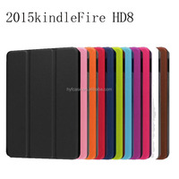 Magnetic Smart Case Cover For Amazon Kindle Fire HD 8 2015 Tablet