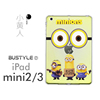 Wholesale High Quality Soft tpu Anti-Knock Cases for Apple iPad mini2/3