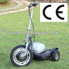 working of motor scooter trikes 250cc