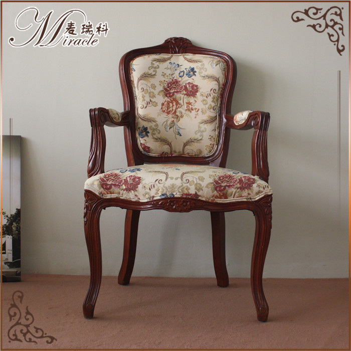 <strong>Antique</strong> Wooden Arm Chair With Printing Fabric Upholstering