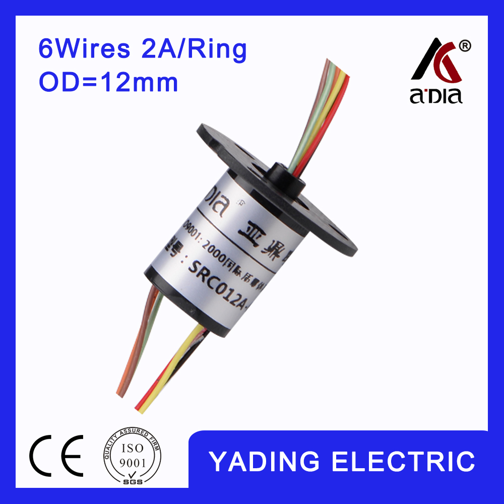 SRC012-4 miniature swivel capsule slip ring