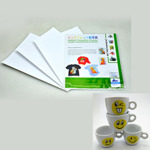 White Color Sublimation Self Weed Heat Transfer Paper For Sale Printer