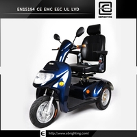 scooter for elderly compact BRI-S06 cetwin tail scooter