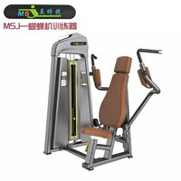 new arrival Seated Chest Press Machine/pin loaded gym or home use fitness equipment/commercial gym center equipment