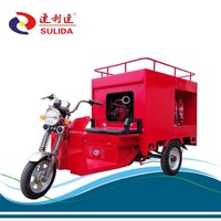 800W Electric Trike Tricycle Electric Motorcycle for fire fighting in the community and rural
