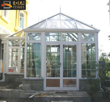 Portable conservatory glass house/sunroom/winter garden house