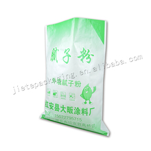 Wholesale 25kg empty pp cement bag for wall putty powder,dry mortar,sand,gypsum powder