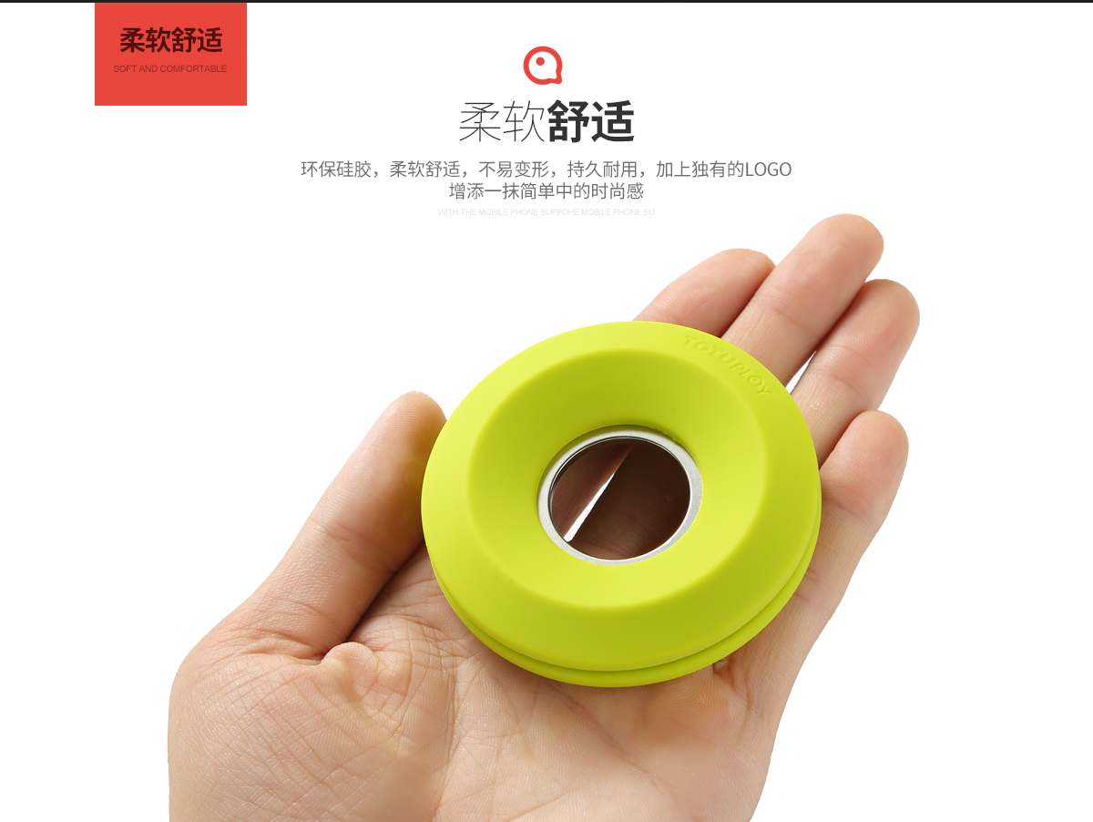 TOTU New Design Earphone Cable Organizer Cable Silicone Iron Ring Circle Cable Winder For Wired Earphone Headphone