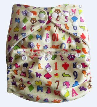 High Quality Cloth Baby Diaper HB serise