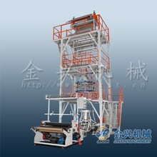 LDPE/LLDPE/HDPE multi-layer rotatable module film blowing machine film