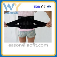 Adjustable Deluxe Double Pull Lumbar Brace / Lower Back Belt, Pain Relief, Breathable Material - WIDE steel pad back brace
