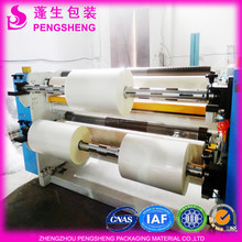 hot roll laminating film gloss& matte thermal bopp roll laminate film double sided glossy &matte thermal bopp lamination film