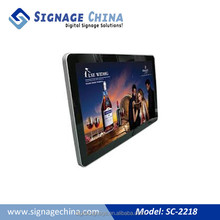 22 inch bus lcd tv monitor HD 3g ad screen