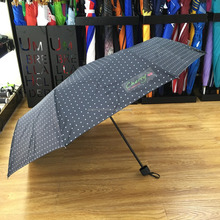 Custom Logo Printing Waterproof And Windproof Promotional 3 Fold Small Umbrella with Logo Prints
