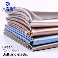 Manufacturer stock lot green 100% PU synthetic leather for bag and shoes