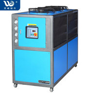 SHUANGFENG sanyo chiller air cooled hot sale