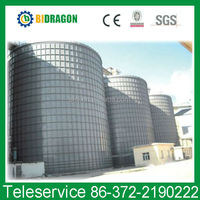 High quality low price grain silo for storage