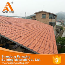 China wholesale high quality royal tile ,synthetic resin roofing tile, architectural shingles