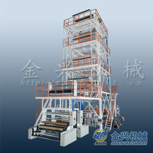 JinXin brand co-extrusion up rotating 3 layer blown film extruder