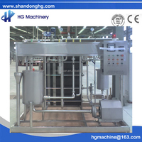 Flash pasteurizer for beverage