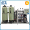 ZHP 3000LPH Factory price industrial ro water treatment plant
