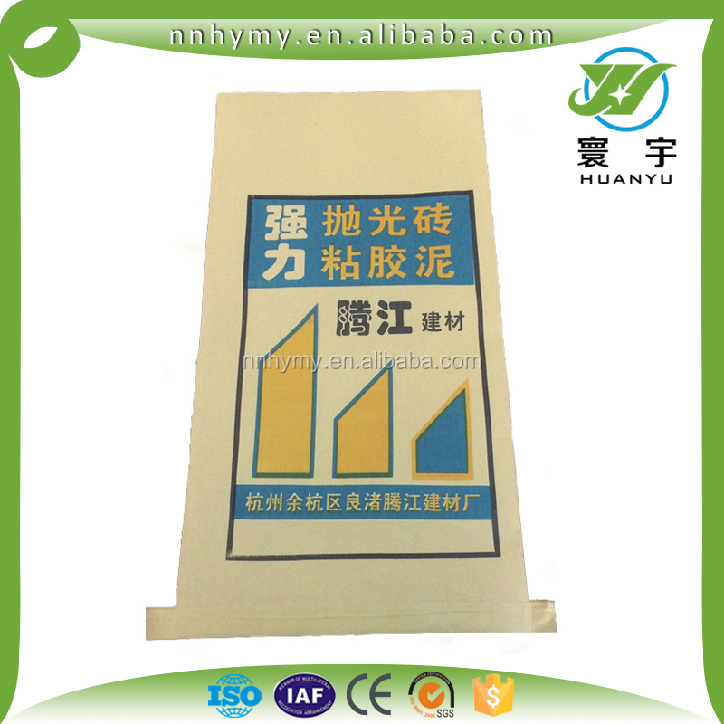 building materials bag pp woven sand packing bag with cheap price