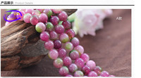6-12mm round loose DIY jewelry accessories watermelon tourmaline strand