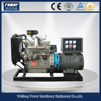 70kw/ 88kva weichai diesel generator made in china with best price