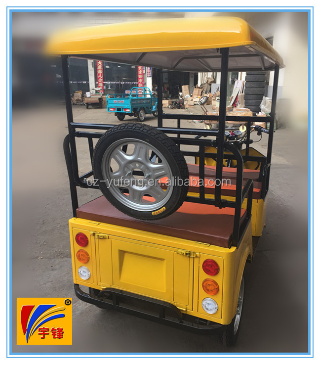 3 Wheel Battery Operated Electric Tricycle for Passenger