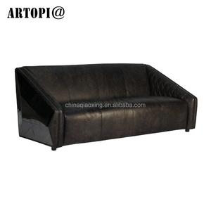 China Leather Reception Sofa, China Leather Reception Sofa ...