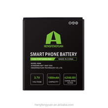 High capacity, good quality with cheap price Mobile Phone Battery for Samsung W999 S7530 S7530E EB445163VU