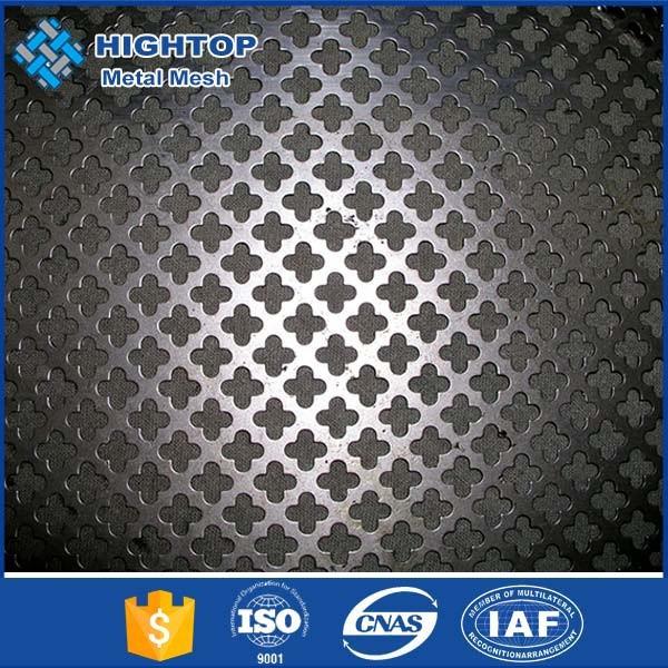 Metal Screen Material : Perforated screen fabric metal wall