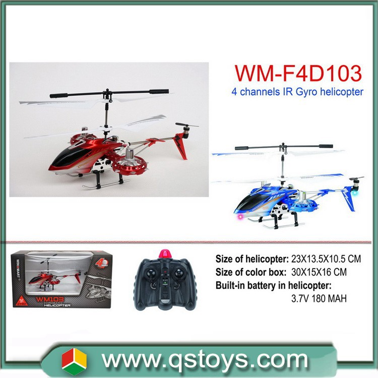 hot sell!F4D103 avatar rc helicopter 4ch with gyro helicopter with flash light infrared 4channel