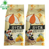 snack packing bag dry fruit food bags plastic freeze dried mango bags