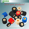 hot ink roller ,mexican round, hot foil printing roll