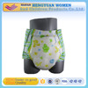 ABDL Plastic Backed Ultra Absorbency Adult Baby Diaper