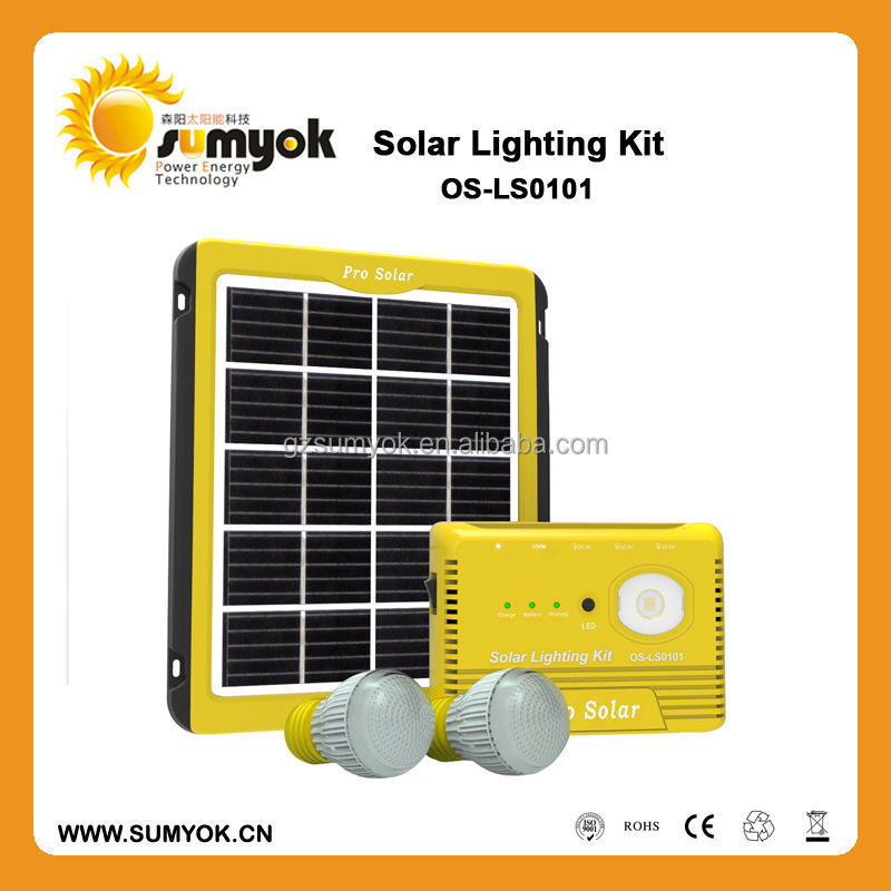 6V 5W Portable Solar kits with 2PCS 1W led lamp and 8AH lithuim Battery