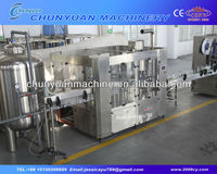 Automatic water washing and filling machine/Mineral water filling plant/complete mineral water bottling plants