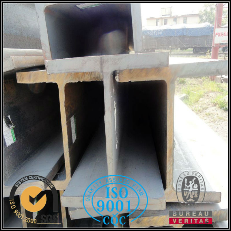 H beam s355 steel material price