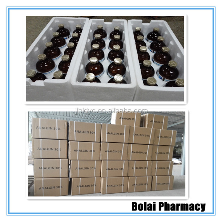 poultry medicine 30% analgin injection for pig