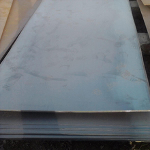 A36/Competitive Price Hot Rolled steel plate,sheet/HR plate,sheet