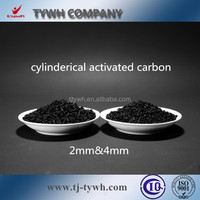 coal based cylindrical activated carbon AM 005