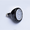 25 Watts Led Par30 Track Spotlight