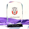 Collectibles Wholesale New Design Crystal Award