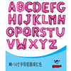 Reliable Supplier Party Decoration 26 Alphabet