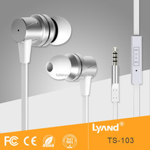 Microphone Noise Cancelling Function and Wired earphone
