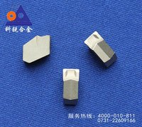 Tungsten / Cemented Carbide Parting Off Insert For Cutting Tool