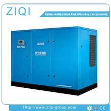 110kw 150hp air compressor de ar for sale