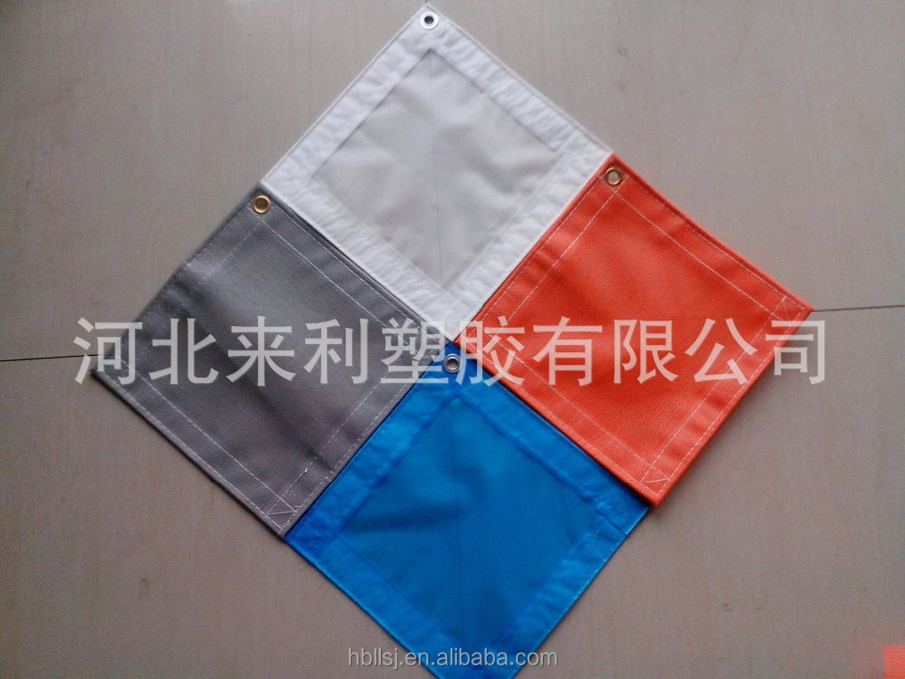 high cost performance pvc mesh tarpaulin, high tensile PVC mesh fabric, anti-uv PVC mesh canvas