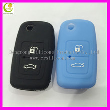 New style silicone Motorcycle key shell for BMW Motorcycle key Motorcycle key motorcycle key shell